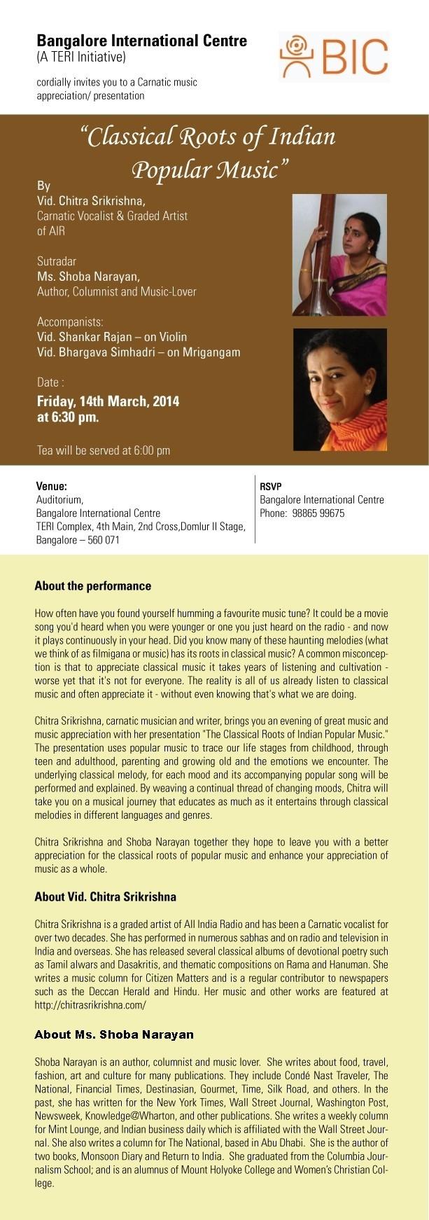 Invite dt. 14-03-2014