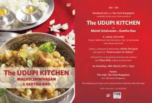 The UDUPI KITCHEN invite